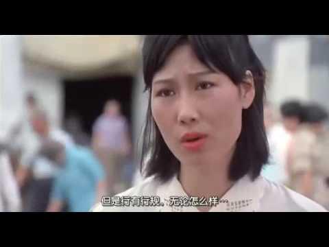 風度翩翩既豬肉佬 - (國產淩淩漆 - 周星馳) 經典電影