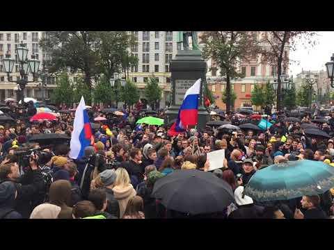Несанкционированный митинг в Москве 7 октября 2017 года