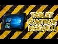 Araca Tablet Uygulaması - Tablet Kontrol Modülü