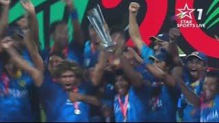 2015 ලෝක කුසලාන නිල ශ්රී ලාංකීය ගීතය - සිංහයෝ අපේ Official 2015 World Cup Song. #Our Lions Our Prid