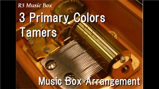 """3 Primary Colors/Tamers [Music Box] (Anime """"Digimon Tamers"""" Insert Song)"""