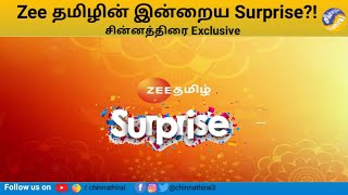Zee தமிழின் 9 PM Surprise! - சின்னத்திரை Exclusive | ZeeTamil Serials Sembaruthi Sathya  NewEpisodes