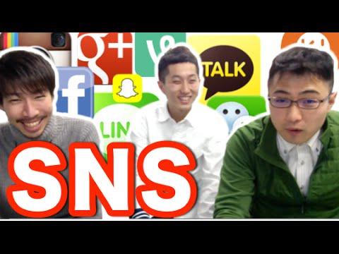 韓国人はLINEとかFacebookは好きなの? #教えて朴さん