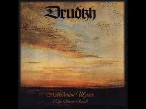 Drudkh - Доля (Fate)