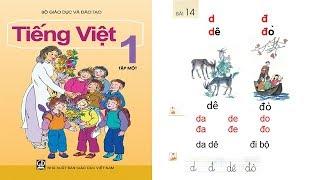 Tiếng Việt lớp 1 Tập 1 Bài 14 | dạy bé học chữ cái tập đọc tiếng việt lớp 1 | PA channel