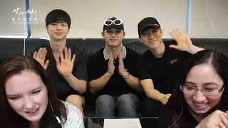 BTOB Seo Eun Kwang Lim Hyun Sik Yook Sung Jae Ambiguous Reaction Video