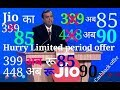 Jio Cashback Offer 2018 Amazon Add Money Offer Tapzo Offer And Promo Code mp3