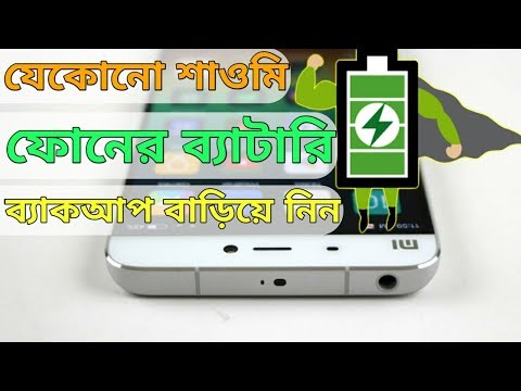 Battery Saving Tips & Tricks For Any Xiaomi Phones | Miui 8 & Miui 9 | in Bangla
