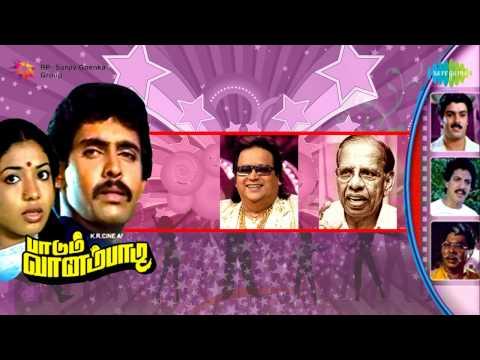 Paadum Vanampadi | Vaazhum Varai song