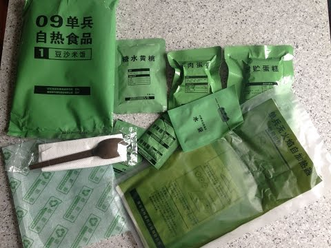 MRE Review: Chinese's People Liberation Army PLA 09 Ration Menu 1