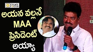 Sivaji Raja Emotional Words about Dasari Narayana Rao @Tera Venuka Dasari Book Launch