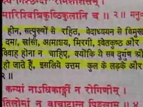 Arya Samaj - Satyarth Prakash Samiksha Part 11 of 12
