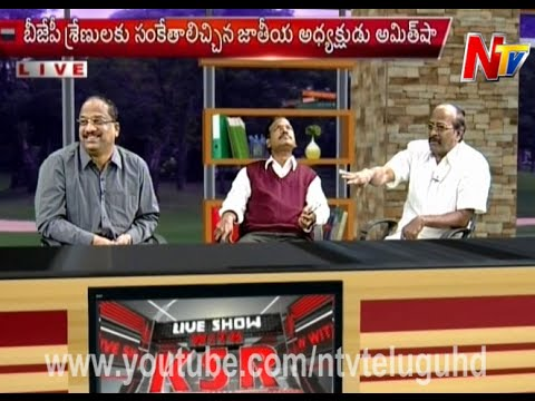 KSR - Discussion on Will BJP Strike TDP in Andhra Pradesh?