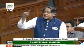Dr. Shashi Tharoor speech in Lok Sabha on Union Budget 2019