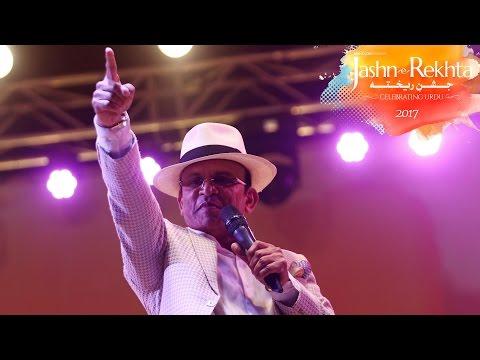 Urdu in Indian Film Lyrics I Annu Kapoor I Rumy Jafry I Jashn-e-Rekhta 2017