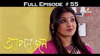 Aponjon - 7th September 2015 - আপণ জন - Full Episode