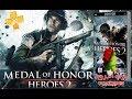 تحميل لعبة الحرب ميدل أوف أونر هيروز 2 Medal Of Hono Heroes 2 PSP للاندرويد بحجم 300 ميجا mp3