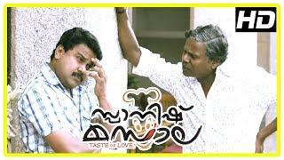 Spanish Masala Malayalam Movie | Full Comedy Part 2 | Dileep | Biju Menon | Kunchacko Boban | Nelson