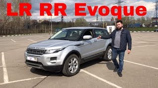 Range Rover Evoque развалится после 100 000 км. Или будет ездить вечно? [ найдем-авто.рф ]