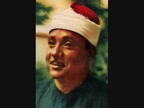 Rare!!! Qari Abdul Basit Surah At-takweer video