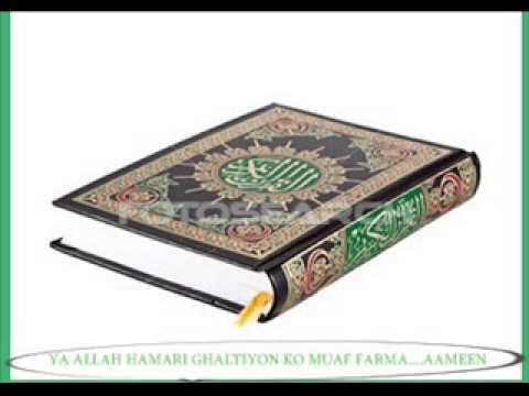 Surah Baqarah......with Urdu Translation (part 2) video