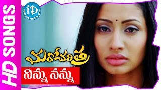 Ninnu Nannu Video Song - Maro Charitra Movie || Varun Sandesh || Anita || Mickey J Meyer