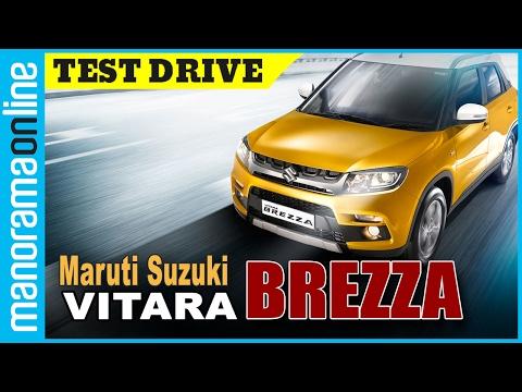 Maruti Suzuki Vitara Brezza | Test Drive | Interior & Exterior Features Review | Manorama Online