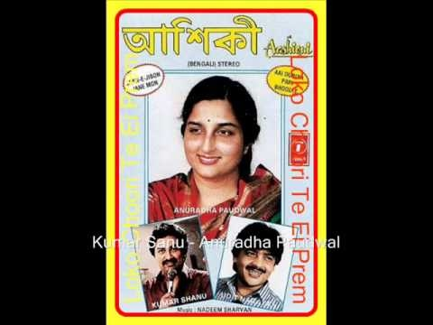 Dheere Dheere Se Meri Zindagi Mein - Bangla (loko Choori Te Ei Prem) video