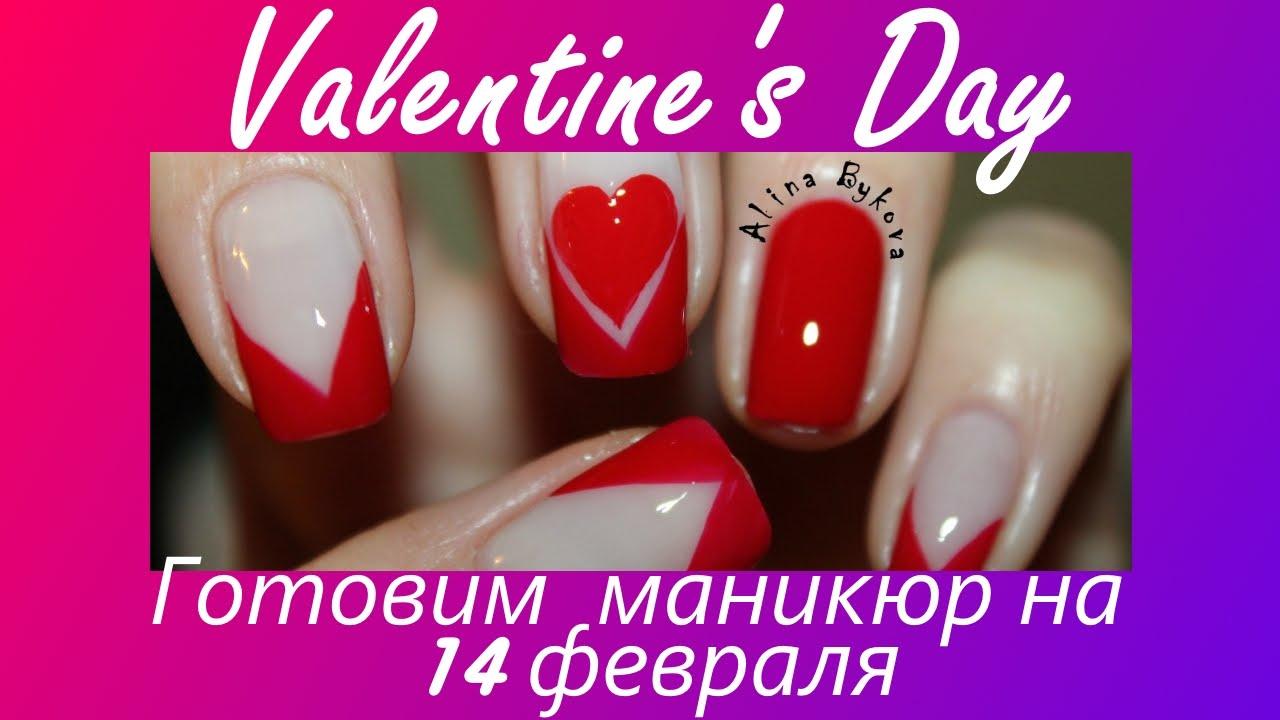 День влюбленных дизайн