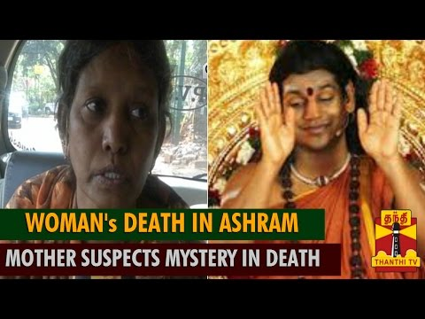 Sangeetha's Death In Nithyananda Ashram : Mother Suspects Mystery In Her Death - Thanthi Tv video