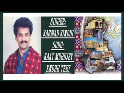 Sarmad Sindhi--song--jeay Sindh Jeay Sindh Aaoun Chawndo Wanyan--mp4 video