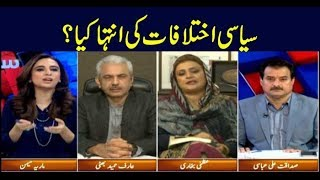 Sawal Yeh Hai | Maria Memon | ARYNews | 11 January 2019