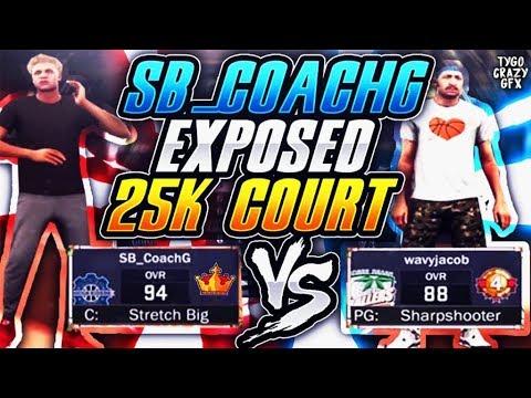 SB_COACHG EXPOSED 25K COURT NBA 2K17 MYPARK