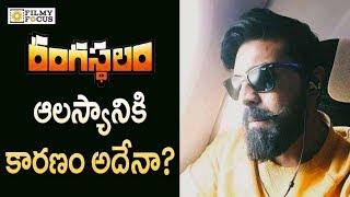 Reason Behind Rangasthalam 1985 Movie Release Delay || Ram Charan  || Samantha