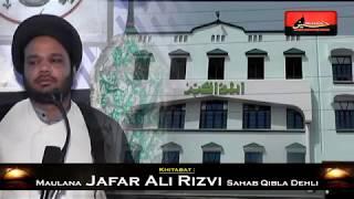 Download M. Jafar Ali Rizvi | Khamsa-E-Majalis On : 21 May 2017 | Masjid Allah-o-Akbar, Jaj Mau Kanpur 3Gp Mp4