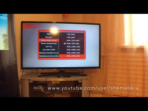 1080P HD-3D MEDIA PLAYER ОБЗОР РЕКЛАМНОГО ПЛЕЕРА