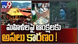 Ground report from Sabarimala on entry of women after SC verdict