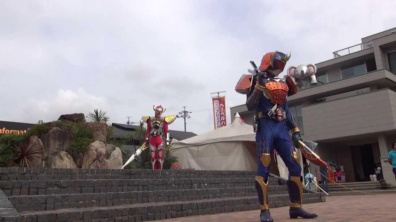 仮面ライダー鎧武/ガイムの画像 p1_29