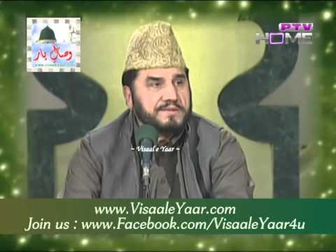 Download Great Quran Recitation( Qari Karamat Ali In 22/03 ...