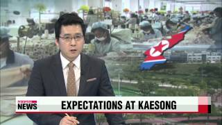 EARLY EDITION 18:00 President Park accepts prime minister's resignation