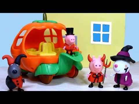 свинка пеппа.  Хэллоуин  Мультфильмы для детей.
