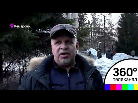 """Первое интервью отца охранника """"Зимней Вишни"""" Сергея Антюшина"""