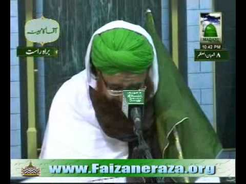 Mehfil E Naat 10 July 2011 - Madanichannel Dawateislami -weekly Mehfil On Sunday 10.00 Pm video