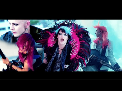 BatAAr - LAVENDER (Official Music Video)