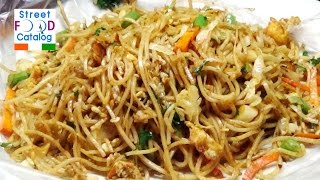 Egg Noodles - Chinese Egg Noodles - Indian Street Food Catalog