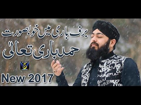 New beautiful Hamd in snow fall-Usman Ubaid Qadri Moula mera ve ghar howe Album- Released by STUDIO5