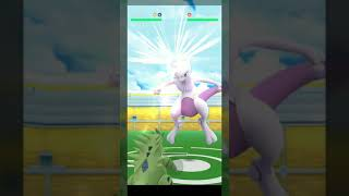 Pokemon Go Game Play Blog: Summer Updates • Trading • Mew-Two?