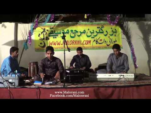 گروه آوای مهر نیکشهر  خواننده: سعید استار ( 1) نوازنده: امام بخش video