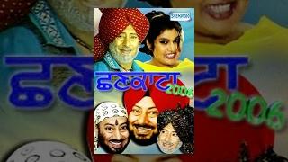 Chhankata 2007   Jaswinder Bhalla   Punjabi Comedy Video