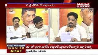 MLC Buddha Venkanna Says TDP Party Will Win In Election
